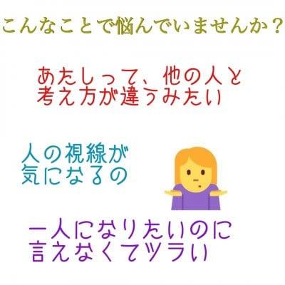 お名前鑑定【ご家族用】