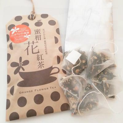 ノンカフェインみかんの花紅茶「蜜柑花紅茶」:フリーズドライ【ティーバック】