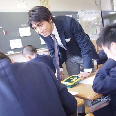 元日本サッカー代表波戸康広による講演会|1時間