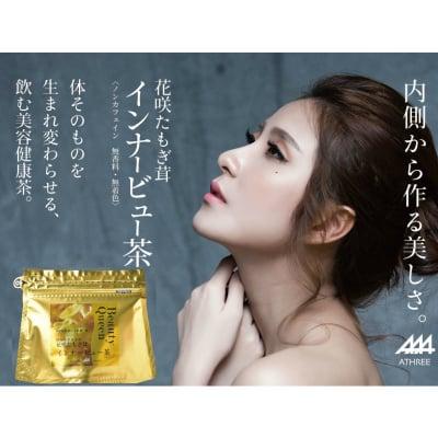 インナービュー茶【3gティーバック×10袋入り】