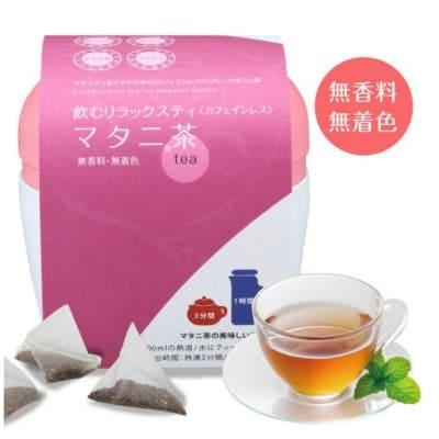 マタニ茶【3gティーバック×10袋入り | 缶タイプ】