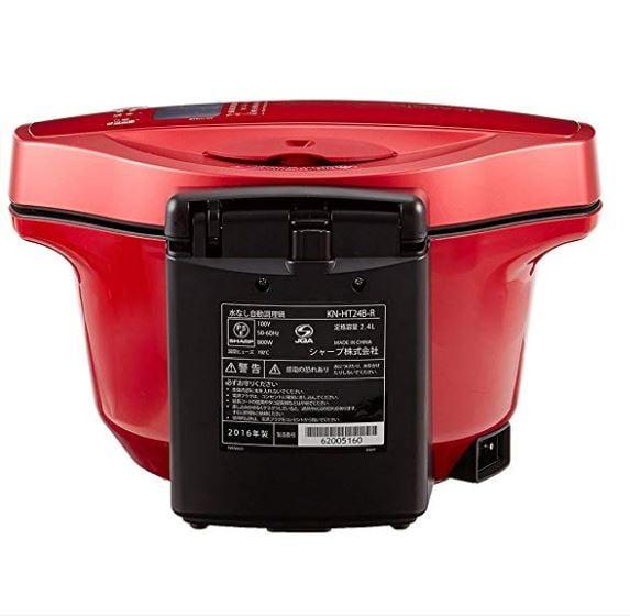 【数量限定!】自動調理機器「ホットクック10,000円」ポケットWi-Fiセット!のイメージその4