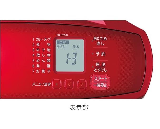【数量限定!】自動調理機器「ホットクック10,000円」ポケットWi-Fiセット!のイメージその3