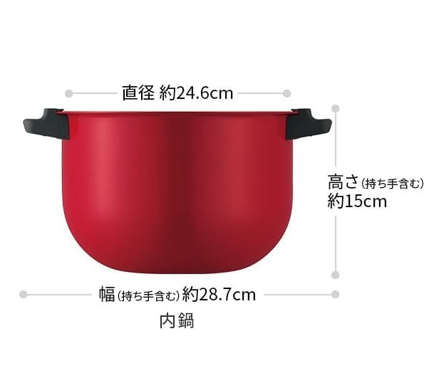【数量限定!】自動調理機器「ホットクック10,000円」ポケットWi-Fiセット!のイメージその2