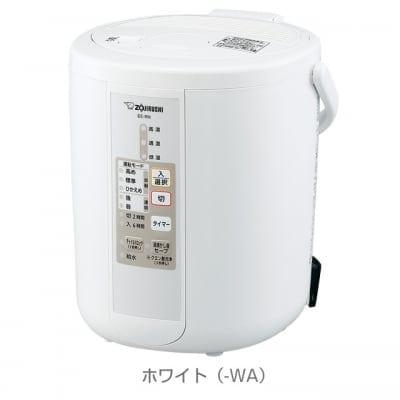 【数量限定!】象印 の EE-RN50-WA が回線セットで100円!さらに1万円プレゼント!