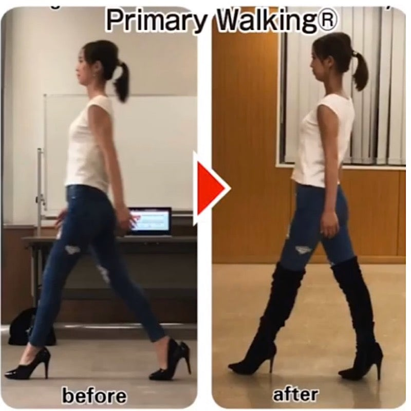 【立ち方・歩き方指導】プライマリーウォーキング®のイメージその4