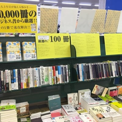12/2(日)大杉潤・起業体験談セミナー<完売!>