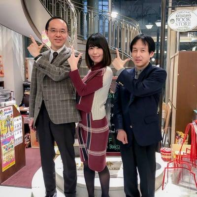 3/8(金)池田依末トークショー<第88回ツタチャン>