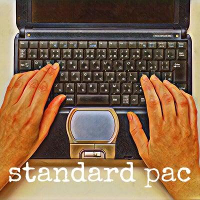 ツクツクショップサイト製作/標準パッケージ/webやPC操作が苦手な方でもきれいでしっかり集客ができるサイトを作成します