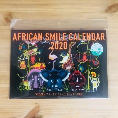 アフリカンスマイル【壁掛け】カレンダー(2020年)