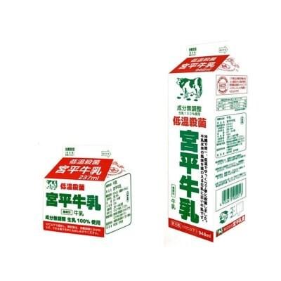 宮平牛乳ステッカー 防水2枚入り(小×1・大×1)