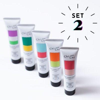 Chi-Chi ミルクハンドクリーム | 選べる2本セット | 30g×2本
