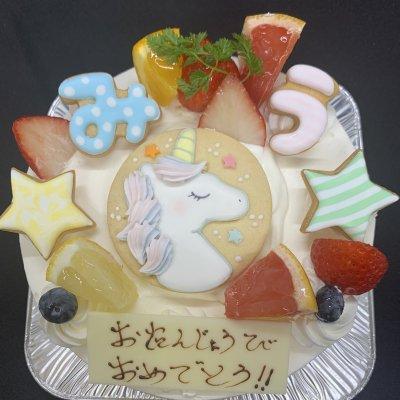 【アイシングクッキー】シンプルセット 生クリーム5号サイズ(4人から6人向け)