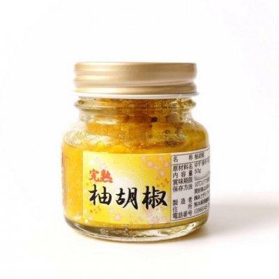 【希少!!】完熟柚胡椒 内容量 : 50g