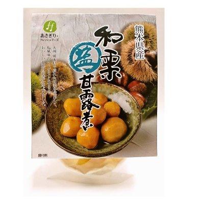 【新商品】熊本県産 和栗塩甘露煮