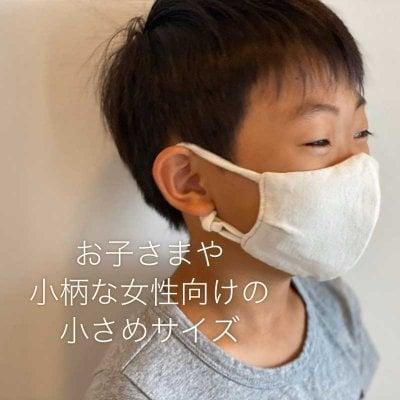 羽ごろもマスク(小)