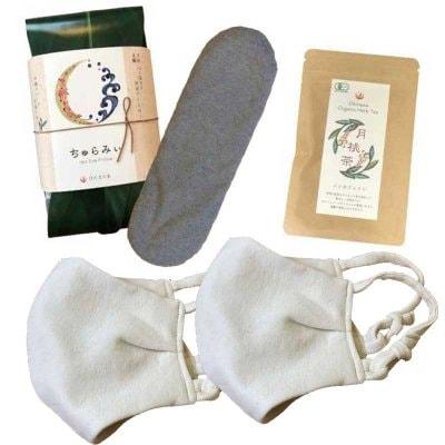 送料無料【わけあり】月桃美眼ちゅらみぃ+月桃茶+羽ごろもマスク(2個)セット