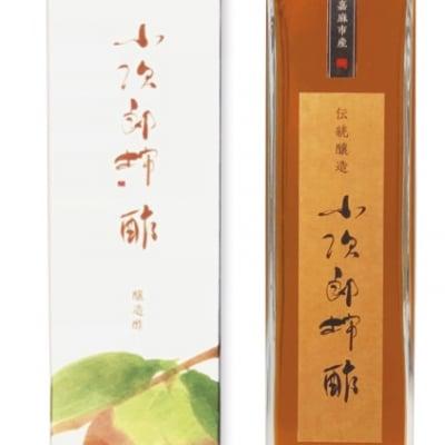 当店通販人気No.1 柿酢(小次郎柿酢)