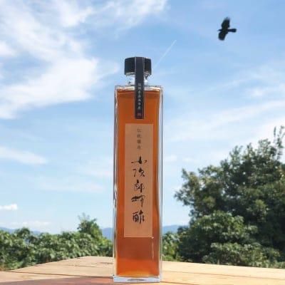 通販 人気 柿酢(小次郎柿酢)