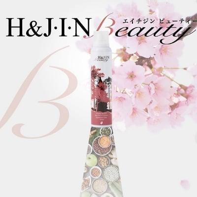 素肌美応援キャンペーン!常在菌バランス炭酸化粧水【H&JIN Beauty ...