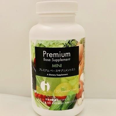 【プレミアム ベースサプリメントミニ】栄養機能食品(ビオチン)