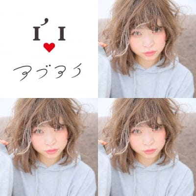 【内緒だよ〜】カット×糸ハイライト×カラー×[mae.]TOKIOトリートメント