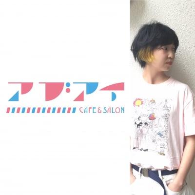 カット×イルミナorアディクシーカラー×トリートメント【学割(U24)】