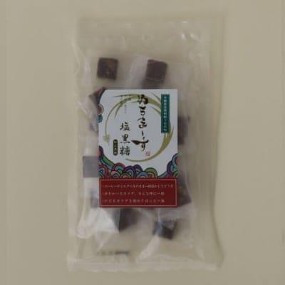 【店頭販売のみ】 ぬちまーす 塩黒糖 100g
