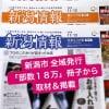 【¥5000】オーダーメイド アクセ【ましクラ】
