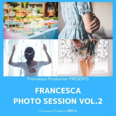 【10/25】Francesca Photo Session【2部,通し】