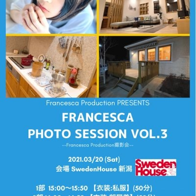 【3/20】Francesca Photo Session-Vol.3-【1部単位】