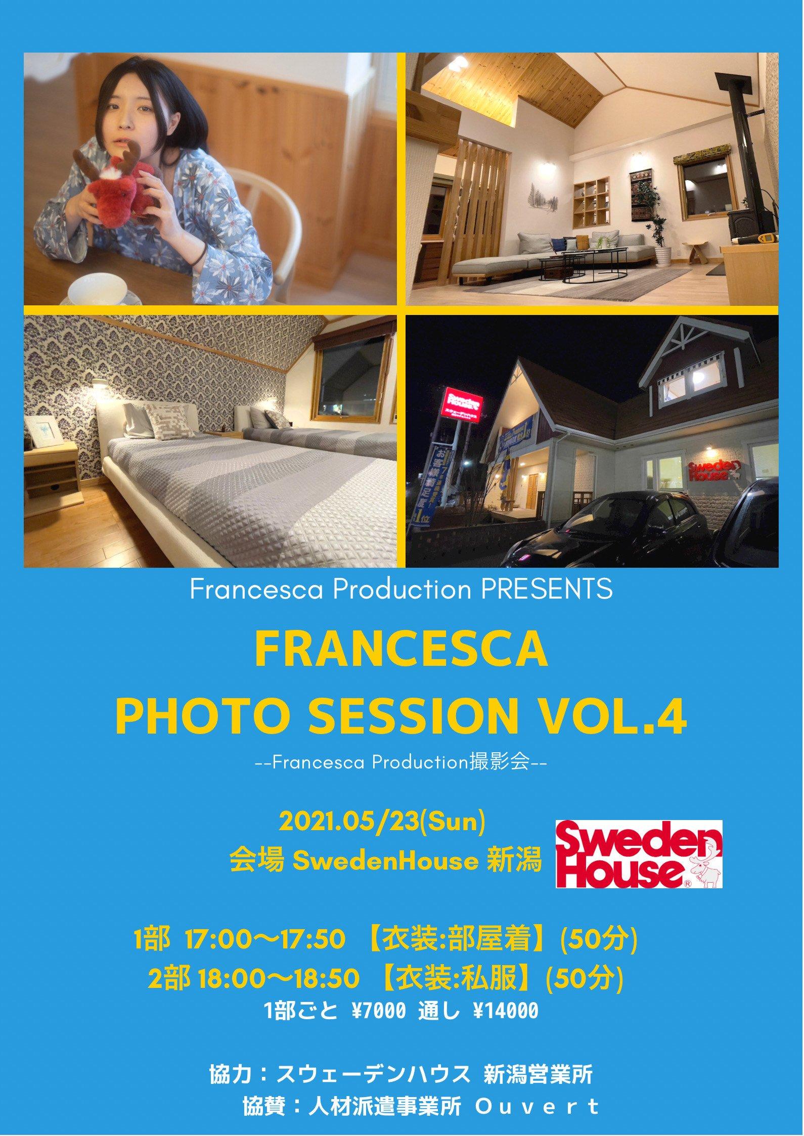 【5/23】Francesca Photo Session-Vol.4-【1部単位】のイメージその1