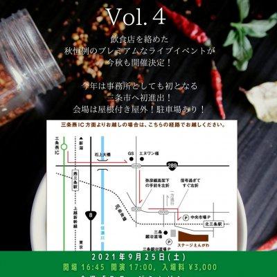 【関係者専用】森と自由な音楽会 -Vol.4-【新潟】