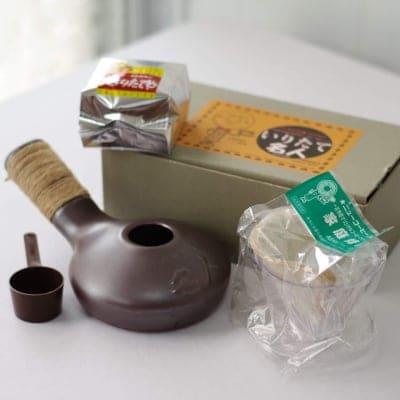 【当店人気ナンバー1】焙煎セット(焙りたて名人、コロンビア生豆250g...