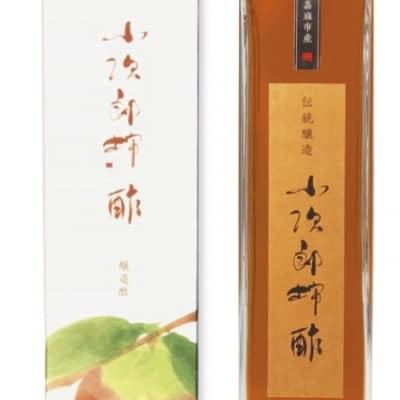 人気急上昇 柿酢(小次郎柿酢)