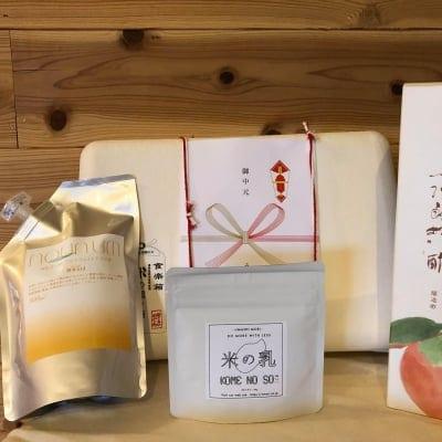 お中元セット 小次郎柿酢&米の乳&AQUA-UM