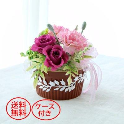 【送料無料】カシスベリー&ピンクカーネーションのプチアレンジ
