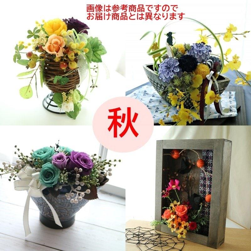 M様専用【定期宅配フラワー】日本の豊かな四季折々の季節感を演出できる定期宅配フラワー(2か月に1度のお届け)のイメージその3