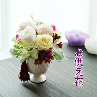 【お供えのお花】プリザーブドフラワーアレンジメント(透明ケース付き)