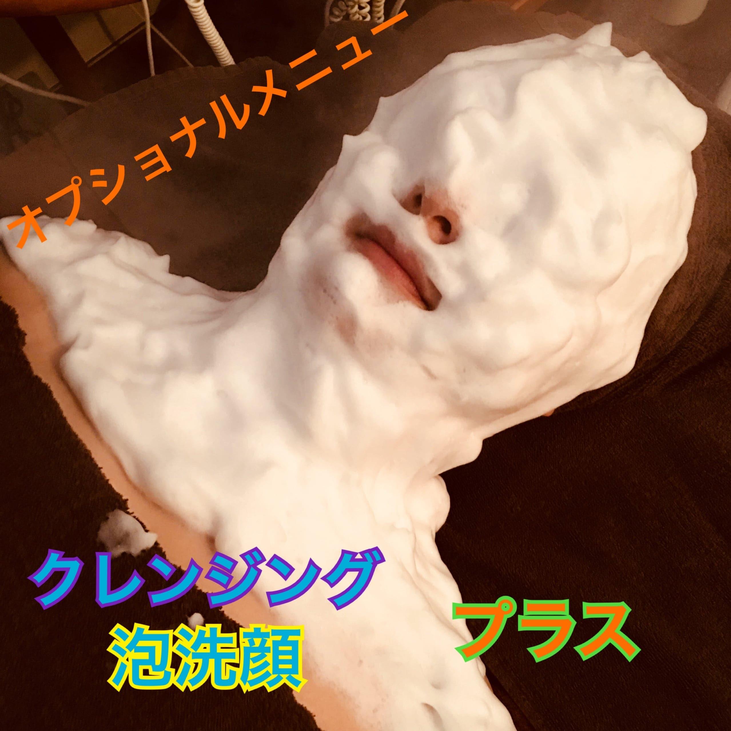 クレンンジング 広め クレンジング&『泡洗顔』を プラスのイメージその4