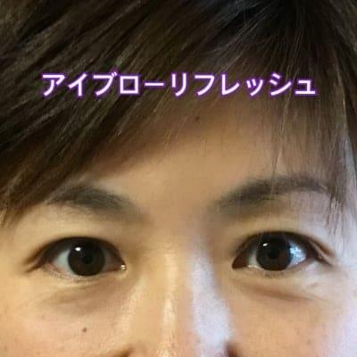 眉毛専門!アイブローリフレッシュ!【お得な現金払い専用チケット】