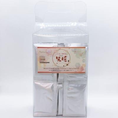 """酵素 玄米の酵素 持ち運び 個包装 ★分包タイプ★ """"笑暖"""" 生きている酵素で細胞イキイキ"""