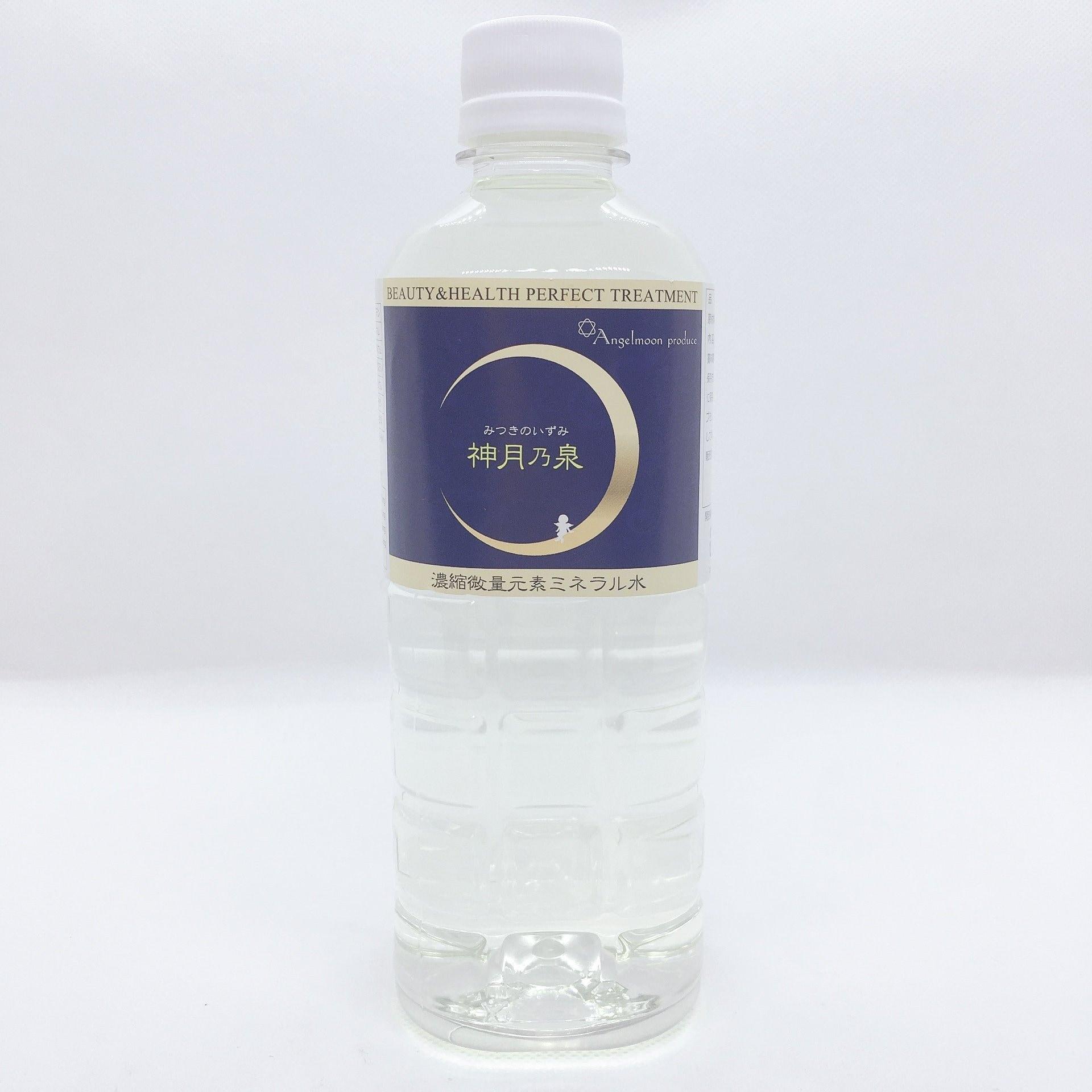 ミネラル 濃縮微量元素ミネラル水 神月乃泉 セット価格 ★500ml&詰め替え専用ボトル★のイメージその2