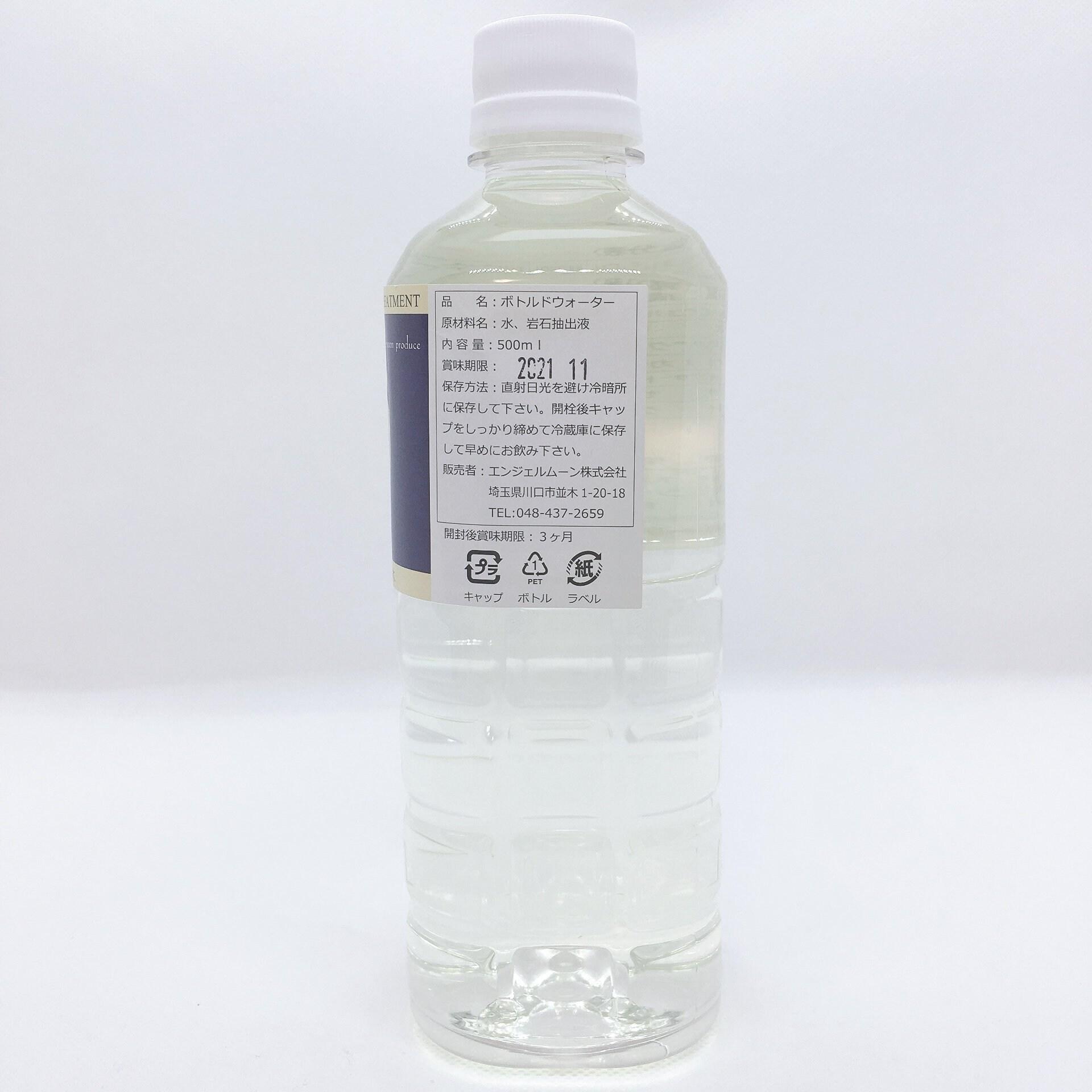 ミネラル 濃縮微量元素ミネラル水 神月乃泉 セット価格 ★500ml&詰め替え専用ボトル★のイメージその4
