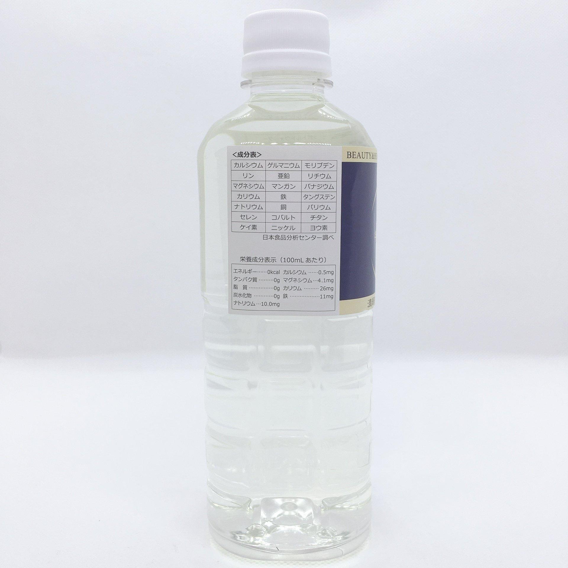 ミネラル 濃縮微量元素ミネラル水 神月乃泉 セット価格 ★500ml&詰め替え専用ボトル★のイメージその3