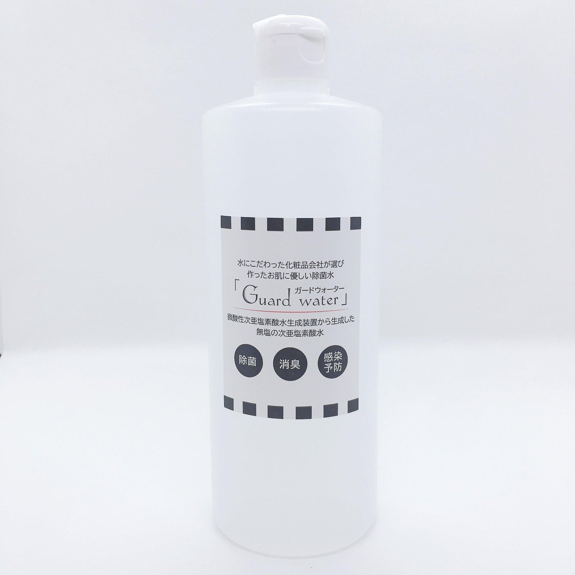 除菌 ガードウォーター 微酸性次亜塩素酸水 除菌消臭剤【安心】【安全】詰め替え 500mlのイメージその2