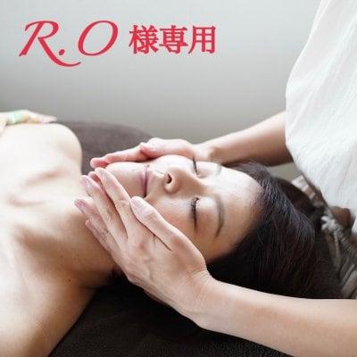 R・O様専用 Web ticket