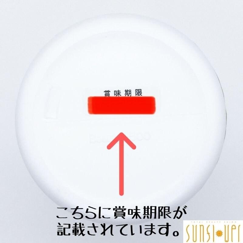"""酵素 玄米の酵素 """"笑暖"""" ★ボトルタイプ★  生きている酵素で細胞イキイキのイメージその5"""