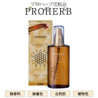 防腐剤無添加 マルチ化粧水「プロハーブEX エッセンスローション」