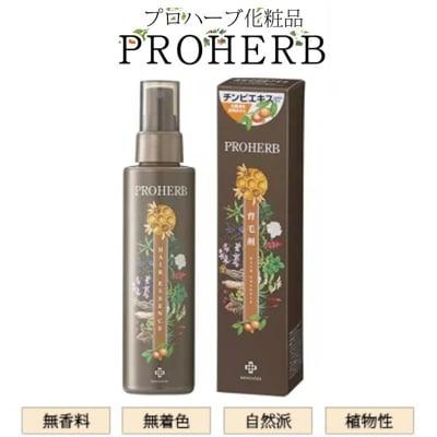 防腐剤無添加 薬用育毛剤「プロハーブ薬用育毛剤 150ml」